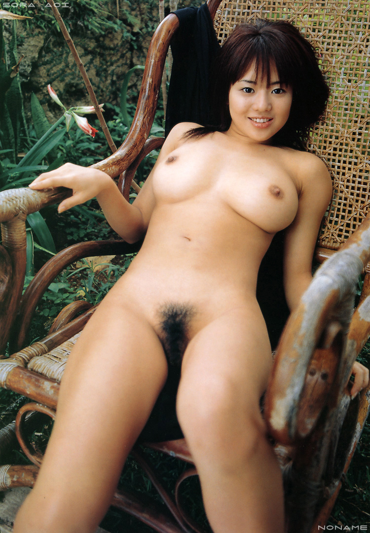 china lady wet pussy
