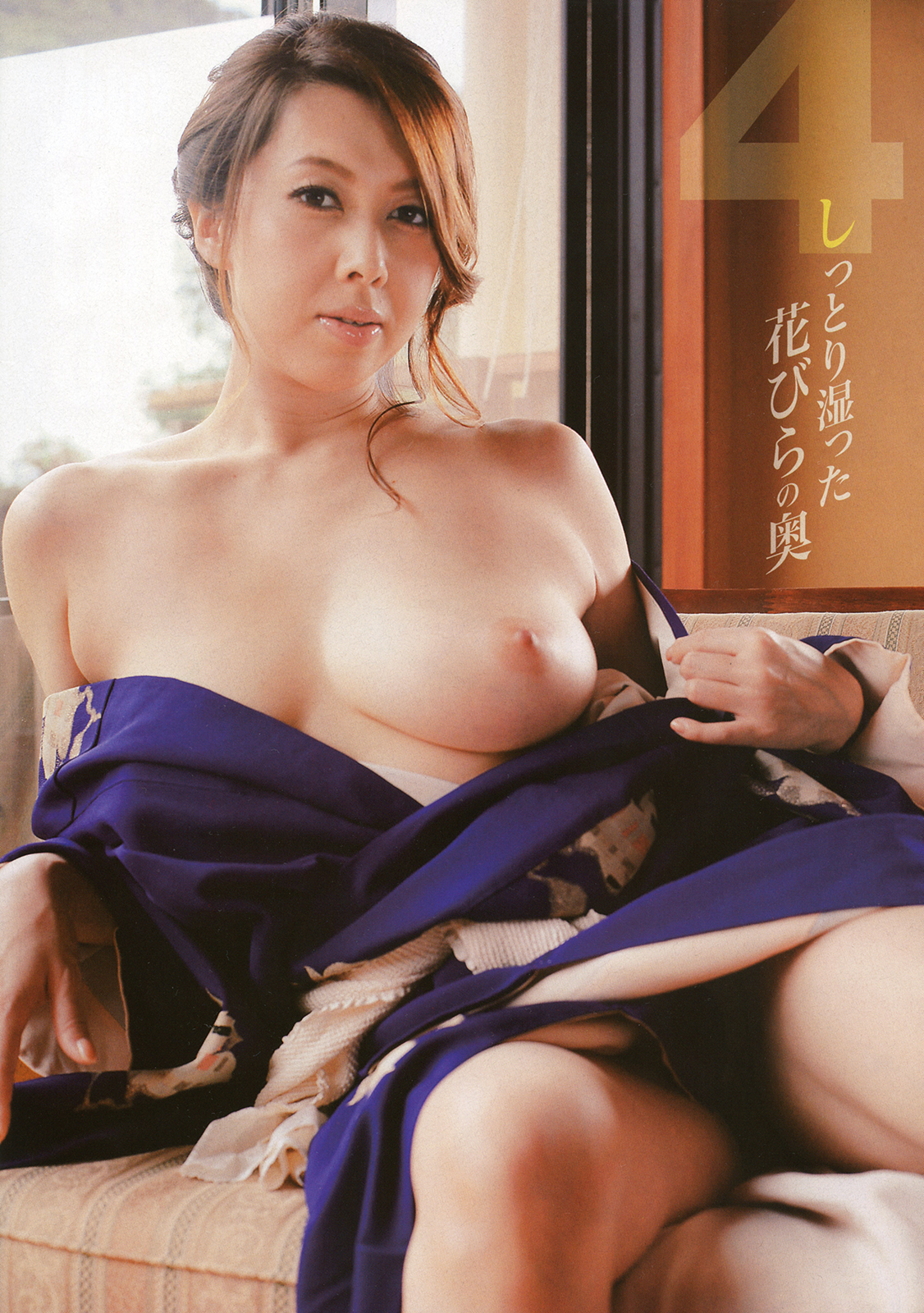 photo nude kazama yumi